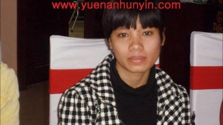 越南新娘介绍 越南相亲网 越南新娘网 越南老婆网 越南美女网 越南老婆 中越婚介 越南相亲 越南新娘
