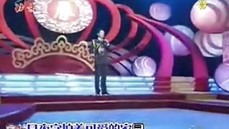 歌曲【骆驼草】(阎维文)