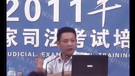 司法考试三校视频讲座刑诉法:谢安平