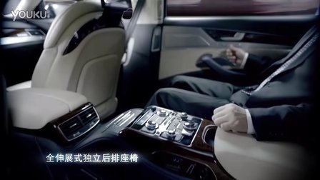 Audi A8L W1