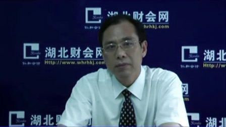 宜昌会计培训仁和会计最佳会计培训学校财务管理课程