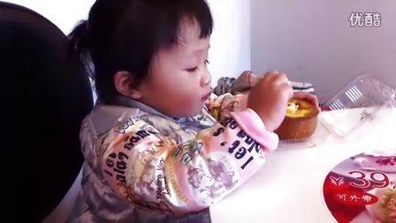 樱桃妹吃蛋挞
