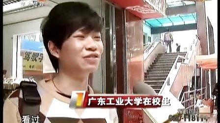 韶关南华寺招和尚?-待遇堪比公务员 广工男生很淡定 20120223 今日一线