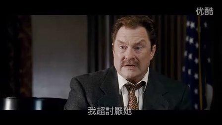 鲸奇 台湾预告片1 (中文字幕)
