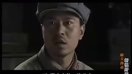 雄关漫道03.