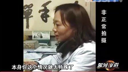双胞胎婴儿惨遭断指(漯河源汇区妇幼保健院)