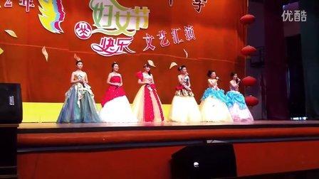 棉湖中学2012三八妇女节文艺汇演——《我和我的祖国》