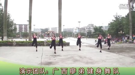廖弟健身舞-《 dj串烧 》(2)