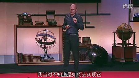 TED,太陽能動力的大冒險,2009