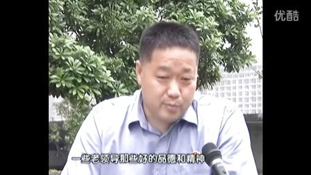 湖南永州新闻联播-讲述中国好人祁阳县院王祁平的故事
