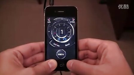 游戏公司2XCL推出的?XLR8?app,可以模拟五部超级跑车的引擎声浪