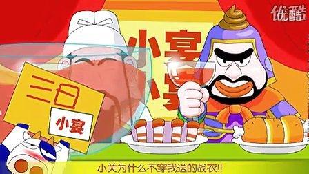小朋友喜欢的睡前故事[www.cooyooo.com]三国系列-千里走单骑