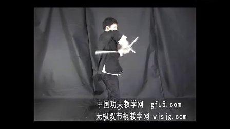 无极双节棍教学视频-双棍斜三角花
