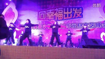 惠州市实验中学2014元旦晚会街舞表演