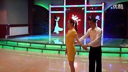 (3)基本步法摆臂 李丰 吉特巴 吉特巴教学 沈阳吉特巴 天津吉特