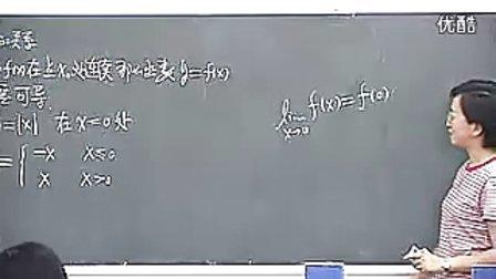 112几种常见函数的导数新课程高中数学名师课堂实录