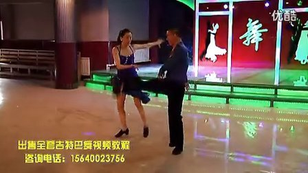 花样展示—中国最经典吉特巴舞教学视频——李丰吉特巴舞教学视频