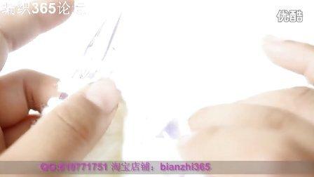 水纹花围巾编织教程 简单围巾的织法花样视频教程