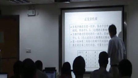 质量金舟军哈金森六西格玛培DOE培训视频
