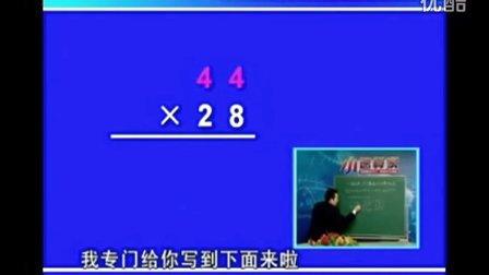 一分钟速算DVD2-2  一分钟速算全集