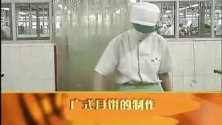 _自己做月饼_鲜肉月饼做法_五仁月饼做法_北京冰淇淋月饼