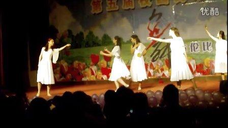 """万方科技学院(焦作)第五届""""舞与伦比""""校园舞蹈大赛现代女子群舞《风中的百合》——能源"""