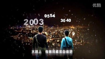巨轮01高清无字幕钟嘉欣剪辑(粤语).mkv