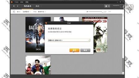 origin平台 破解版(单机版盗版)转正版游戏网战 苏哥游戏原创视频