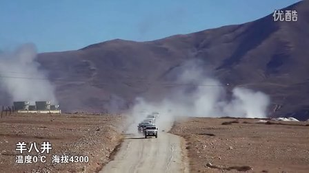 汽车BJ40穿越大北线【准越野,行无疆】