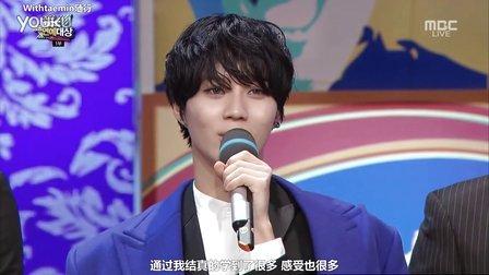 【Withtaemin中字】131229 MBC 年度star奖 泰民获奖感言[1080P]