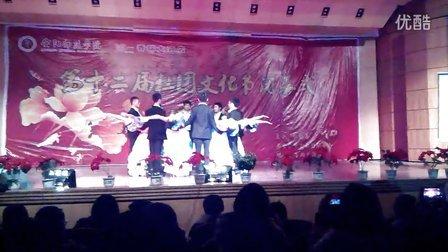安阳师范学院交谊舞协会慢三第十二届社团文化节《白狐》表演