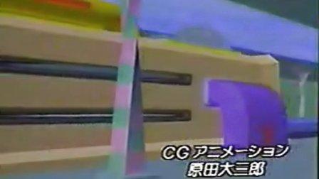 CG动画:春天的声音