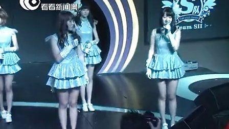 """SNH48 《永恒之光》首演 MC畅聊""""你妈妈最嫌弃你的地方"""""""