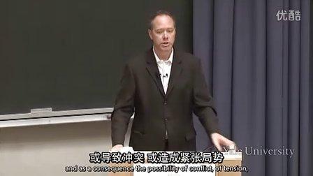 耶鲁大学开放课程政治哲学导论.01.双语字幕.