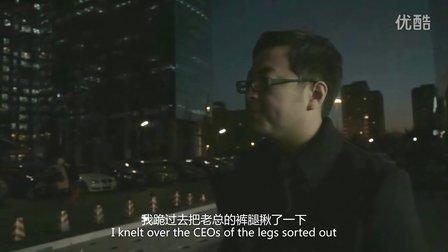 《大爱》系列【微纪录片】-----爱创业篇。2012年最火的纪录片!所有为生活奋斗者的心灵鸡汤!