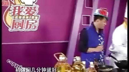 福建福州厨师|福州面点培训|福州烹饪培训华南厨师学校携手《我爱厨房》之菊花鱼