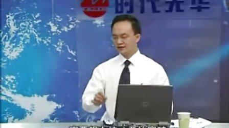 李力刚:顶尖销售六步曲01 时代光华营销品牌销售培训课程移动商学院讲座
