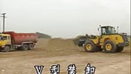装载机操作培训视频08