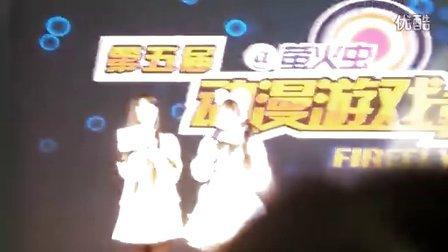 2013.12.28第五届萤火虫动漫展-美女主持人点评