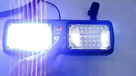 特价|汽车 遮阳板爆闪灯频闪灯红蓝爆闪 86颗高亮LED12种闪法
