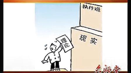 赵玉平—中国式团队管理: 第八集:用人技巧王中王领带