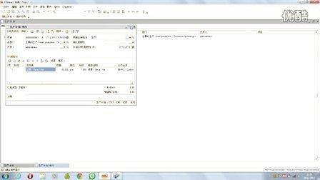 1C ERP 生产计划