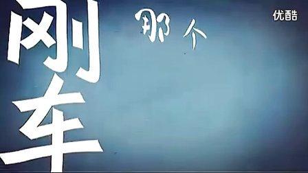倒鸭子大连方言www.beature.com.cn