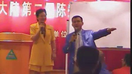 陈安之最新视频超级讲师培训课程现场密训17