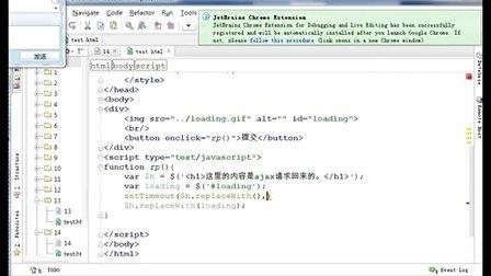 JavaScript基础与jQuery应用第十四课_jQuery的DOM的操作_主讲阿Q