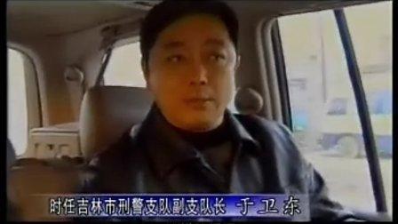 中国十大侦察档案 拐卖人口—雷霆出击 标清