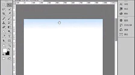 photoshop网页模板设计制作第二课_站长圈主讲老师闽洋