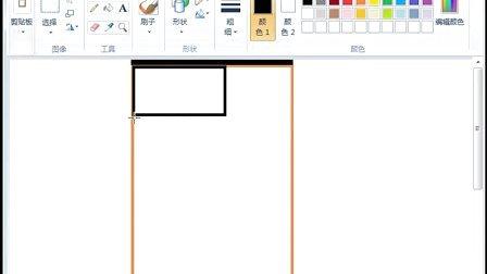 photoshop网页模板设计制作第四课_站长圈主讲老师闽洋