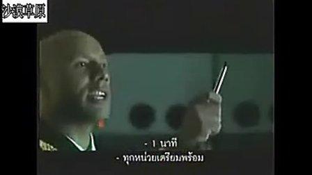 避开2012世界末日