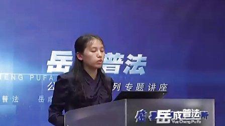 岳成普法第五十九期招投标法相关法律问题解答宋静律师(上)